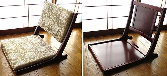 大手家具メーカーの座椅子