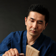 木仙人(boku1000nin) 保田悦男